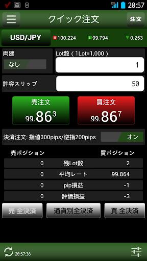 MATRIX TRADER Android バーチャル