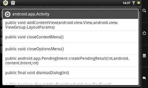 DroidDevelop- screenshot thumbnail