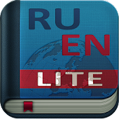 Rus-English phresebook lite