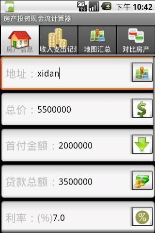 Cashflow Cal Free- screenshot
