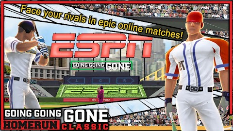 Going Going Gone: HR Classic Screenshot 19