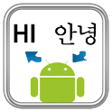 Hi Translator(Pro) logo