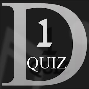 1D – One Direction Trivia Quiz for PC and MAC