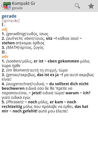 collins german dictionary apk full