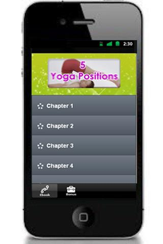 Yoga Positions Manual - screenshot