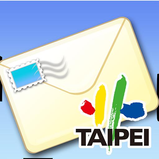 臺北市政信箱 生產應用 App LOGO-硬是要APP