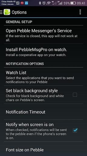 玩免費個人化APP|下載Pebble信使 app不用錢|硬是要APP
