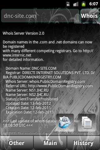 Whois Info- screenshot