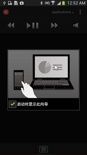Lenovo QuickControl