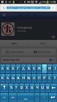 Screenshot of Славдроид