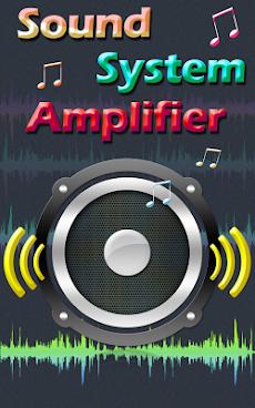 Sound Amplifierのおすすめ画像1