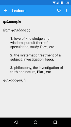 Ancient Greek Lexicon Syntax