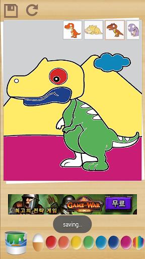 아이들을 위한 공룡 색칠놀이2