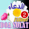 Doa Selepas Solat Fardhu (2) icon