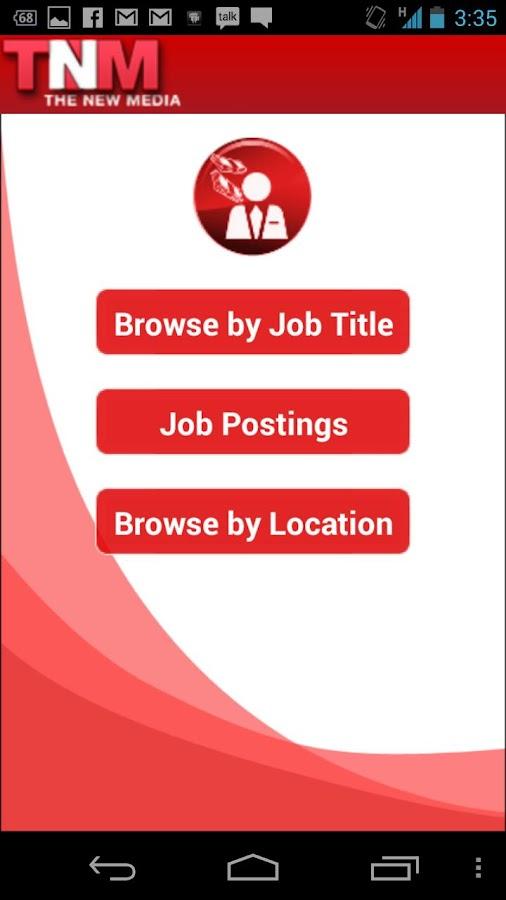 Job Hunter - screenshot