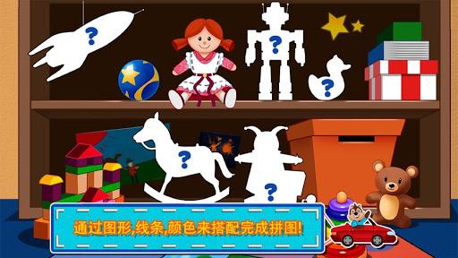益智七巧板拼图123免费版- 儿童们的快乐学习识字卡