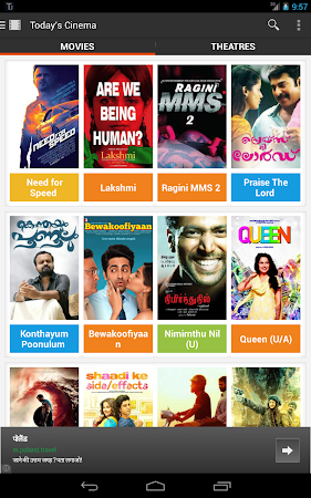 Today's Cinema Kerala 1.31 screenshot 143226