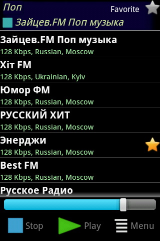 Radio FM Free - screenshot