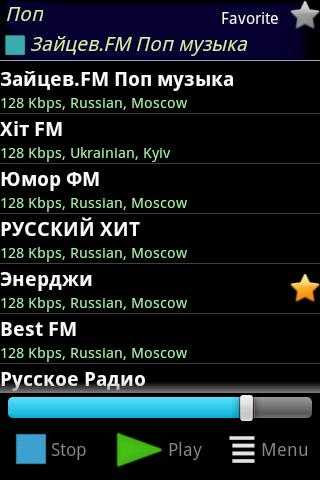 Radio FM Free - screenshot