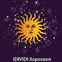 IDIVIDI хороскоп icon