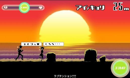 ハマベノフタリ- screenshot thumbnail