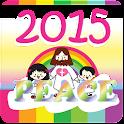 2015 Thailand Public Holidays