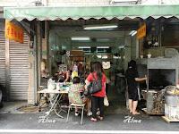 李燒餅 南門市場
