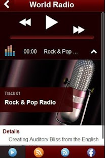 World Radio - Music Player- screenshot thumbnail