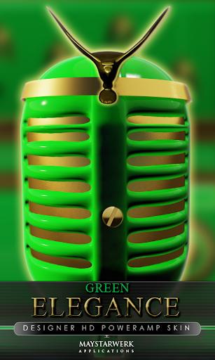 エレガンス poweramp 皮膚緑