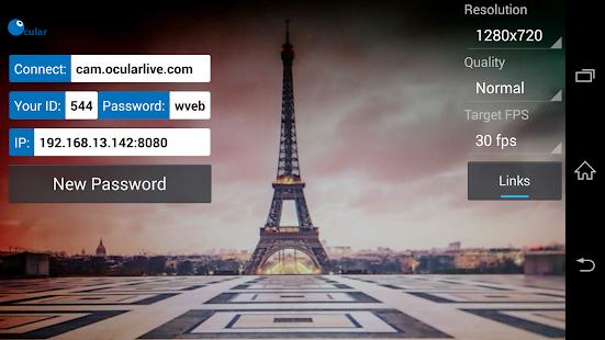 玩媒體與影片App|Ocular IP Camera免費|APP試玩
