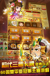 【心得】[App] 龍族拼圖 給新手的詳盡介紹 以及 100餘日玩後感 - weiyilee17的創作 - 巴哈姆特