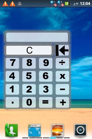float calculate 浮動計算機