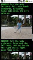 Screenshot of TaiChi 24 Teaching 2(24式太极拳-2)