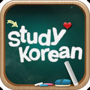 스터디코리안 한국어 학습