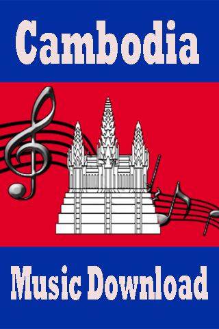 khmer music download