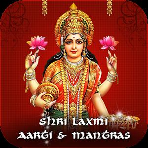 Laxmi gayatri mantra free download