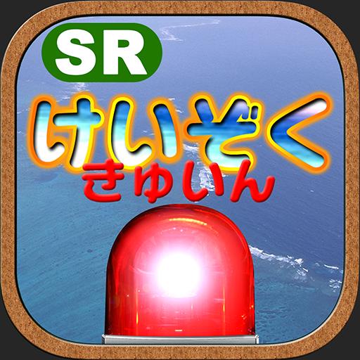 パチスロ『けいぞくきゅいん!』 南国スロット継続系ゲーム 博奕 App LOGO-硬是要APP