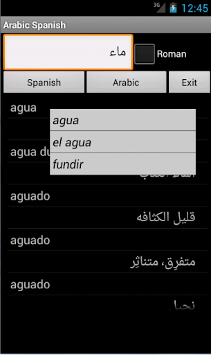 Spanish Arabic Dictionary