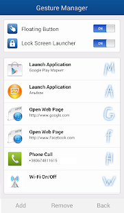 All-In-One Gesture Launcher - screenshot thumbnail