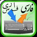 Farsi Nevis Keyboard logo