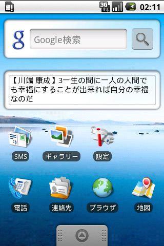 RemindMe- screenshot