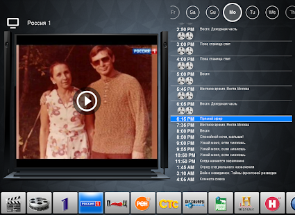 App Бизон ТВ APK for Windows Phone