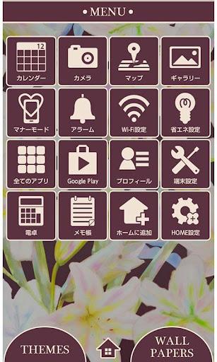 玩個人化App|Lily for[+]HOMEきせかえテーマ免費|APP試玩