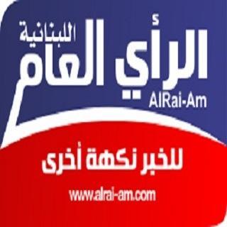 News ALRAI-AM