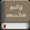 Tamil Bible logo