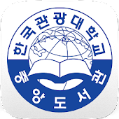 한국관광대학교 도서관