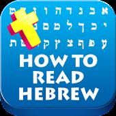 Read Hebrew 4 Christians