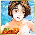 頭文字D【無料カーバトルゲーム】 icon