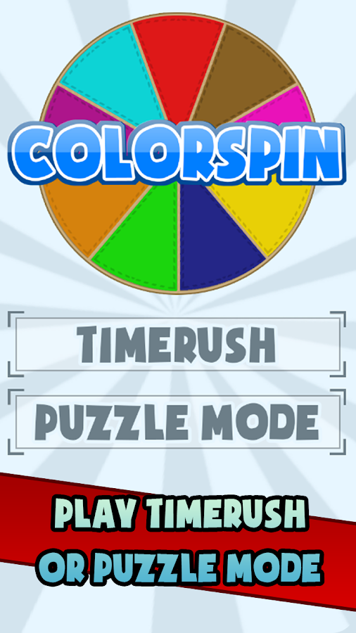 ColorSpin - screenshot