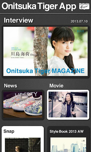OnitsukaTigerApp